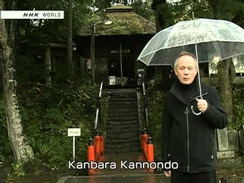 BEGIN Japanology: Volcanoes