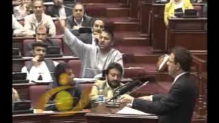 وزیر مالیه در مجلس نماینده گان