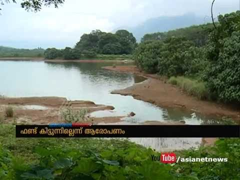No Fund for Malankara tourism project
