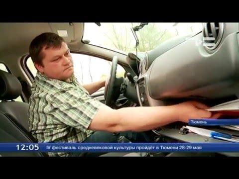 видео: У водителей есть 5 дней на отказ от ОСАГО