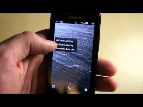 Видео Nokia 700