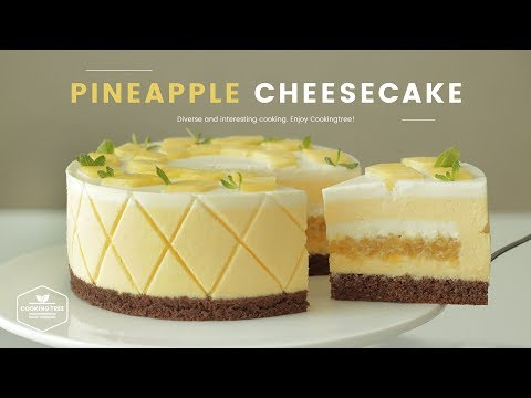 파인애플? 치즈케이크 만들기 : Pineapple Cheesecake Recipe : パイナップルレアチーズケーキ | Cooking tree