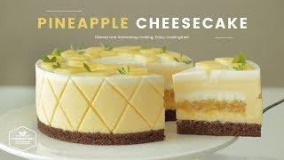 파인애플🍍 치즈케이크 만들기 : Pineapple Cheesecake Recipe : パイナップルレアチーズケーキ | Cooking tree