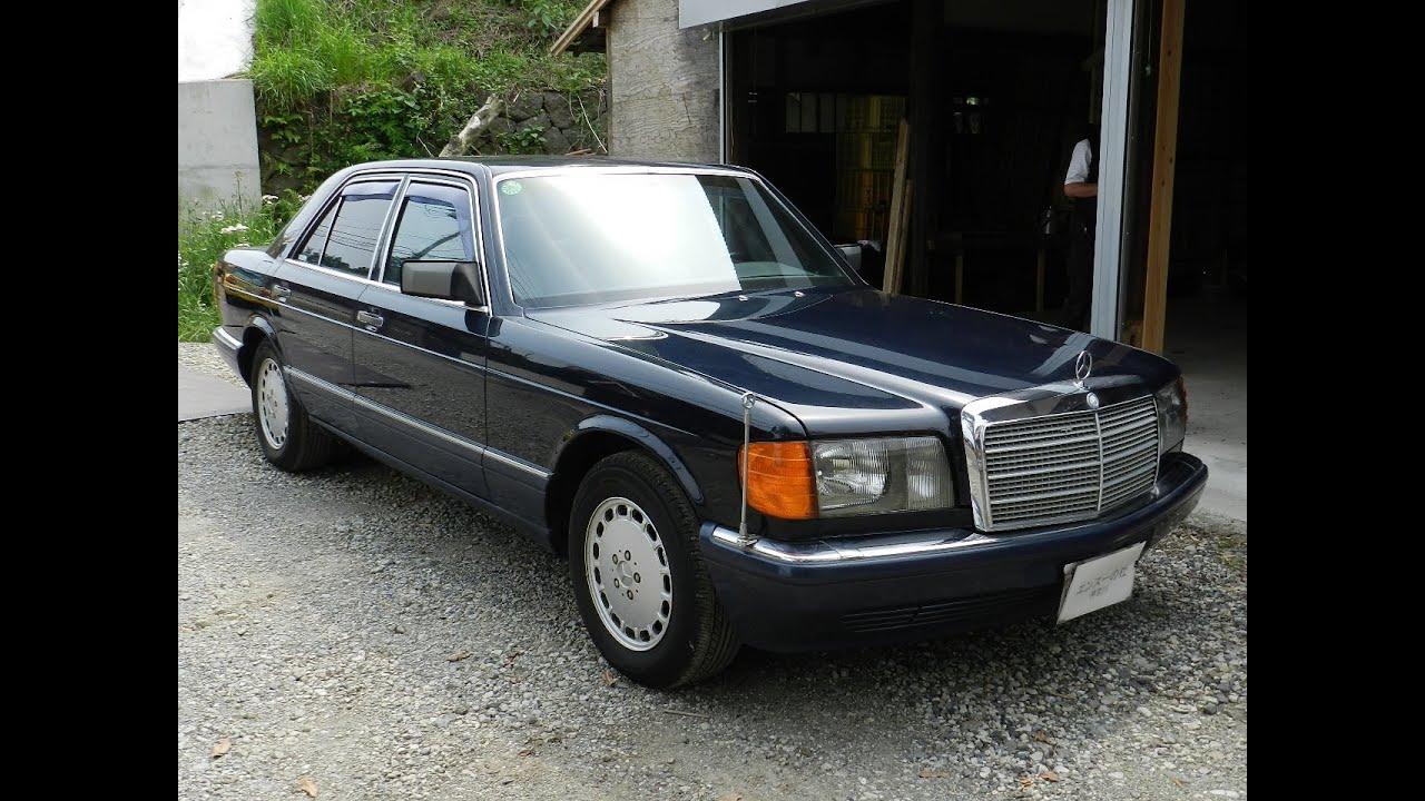 Mercedes benz 300se w126 39 1989 youtube for 1989 mercedes benz