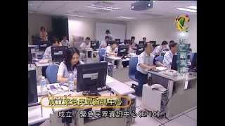 103年核安第20號演習紀錄片(國語20分鐘版)