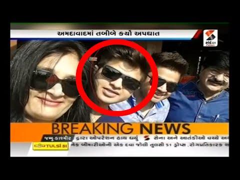 LG Hospital Dr Mehul Varde commits suicide ॥ Sandesh News
