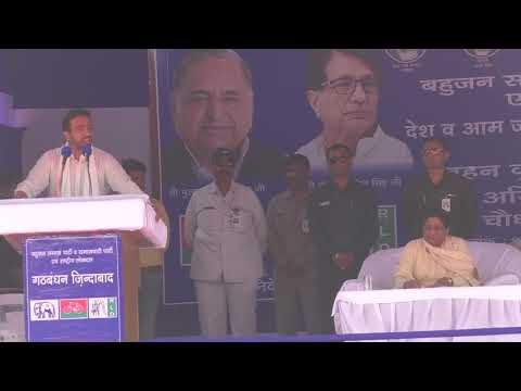 Jayant Chaudhary ने मेरठ में BSP के लिए समर्थकों से की यह बड़ी अपील | Dalit Dastak