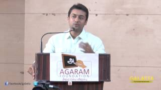 Actor Suriya recollects A.R Rahmans words
