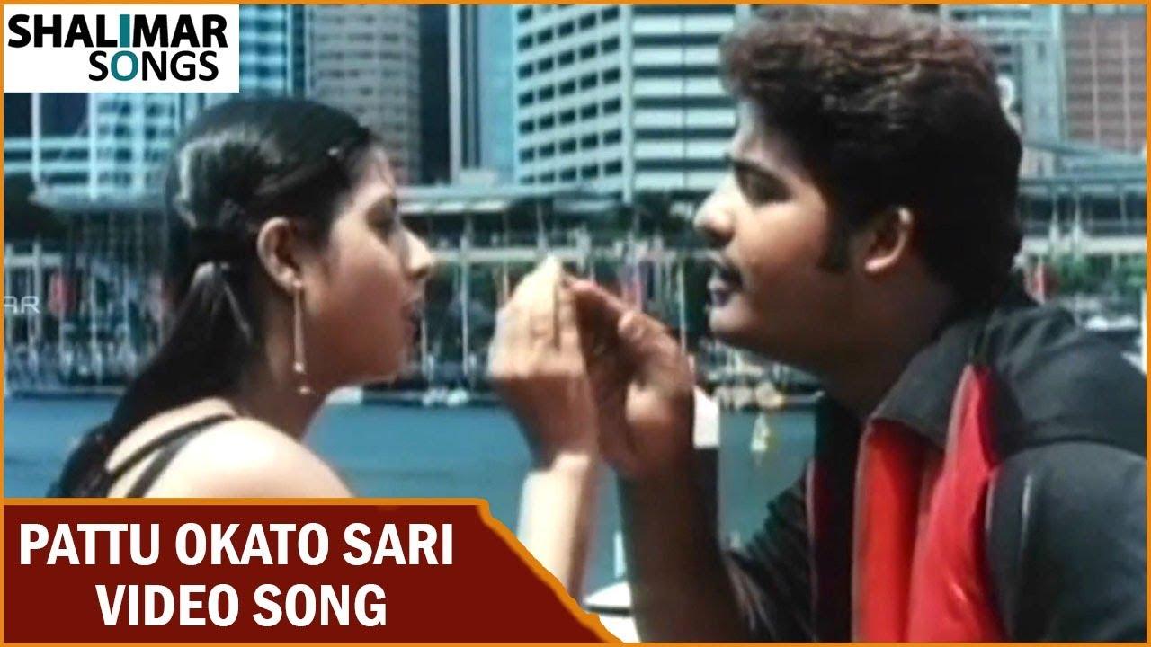 Download Pattu Okato Sari  Video Song || Aadi Movie || Jr. N. T. R, Keerthi Chawla || Shalimar Songs