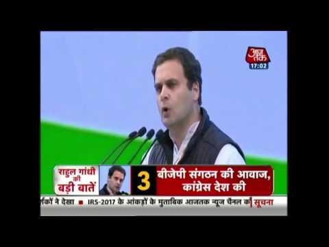 राहुल की कांग्रेस 'पांडव', मोदी का 'कौरव'; अबकी बार राहुल गांधी का वार पे वार