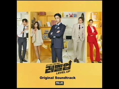 Jeon Geon Ho (전건호) - Like Now (지금처럼)(Level Up OST)