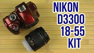 Розпакування Nikon D3300 AF-P 18-55mm VR Kit Red VBA390K008