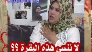 أغتصاب فتاة ليبية من قبل كتائب القذافي ؟