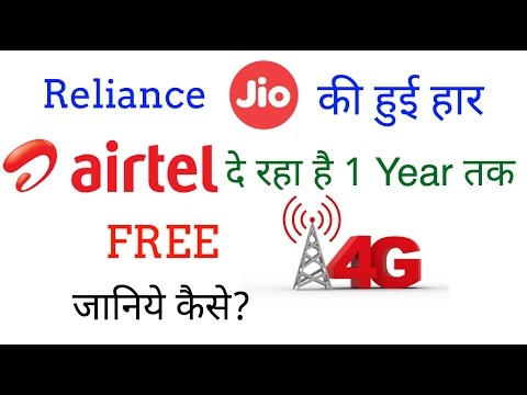 Reliance JIO Chodo - AIRTEL दे रहा 1 Year तक FREE 4G Data Unlimited