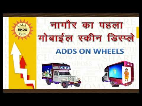 Coming Back Soon - Adds On Wheels - With High Definition