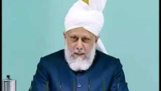 Friday Sermon: 11th December 2009 - Part 6 (Urdu)