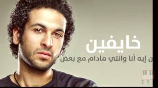 بالفيديو.. نجل محمد الحلو يطرح