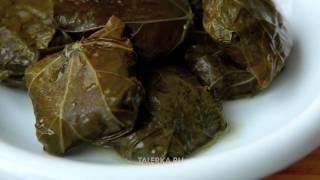 Долма (Dolmades, dolmadakia)(видеорецепт из кулинарного блога http://www.talerka.ru/recept/greece/dolmades/, 2011-04-09T18:09:31.000Z)