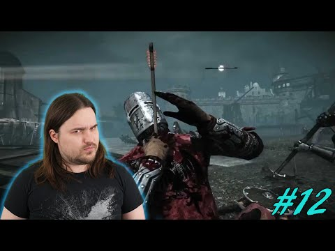 Kardos kedd! | Chivalry: Medieval Warfare | 12.rész