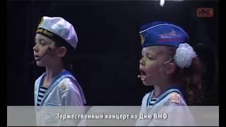 БЕЗ КОММЕНТАРИЕВ. Торжественный концерт ко Дню ВМФ