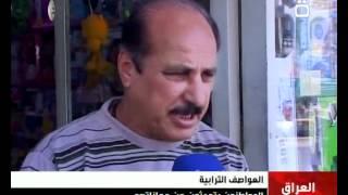 العراق   العواصف الترابية   عدد الضحايا مرشح للتصاعد         20   4   2012