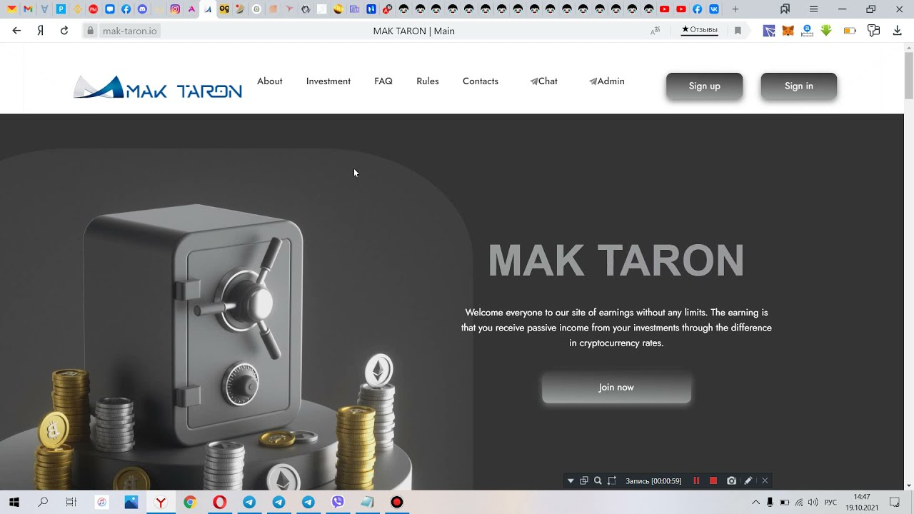mak-taron как я  заработал 150$ за день ? проверка проекта вывел 150$