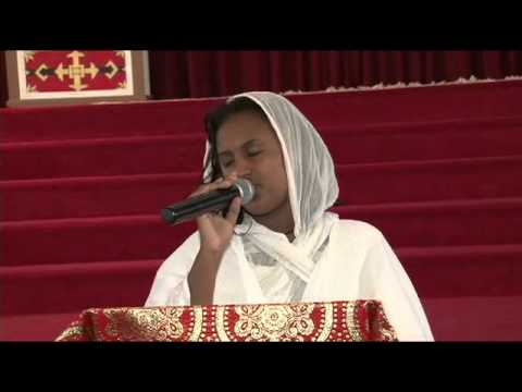 Mekane Rama St Gabriel Zerfe Kebede YouTube