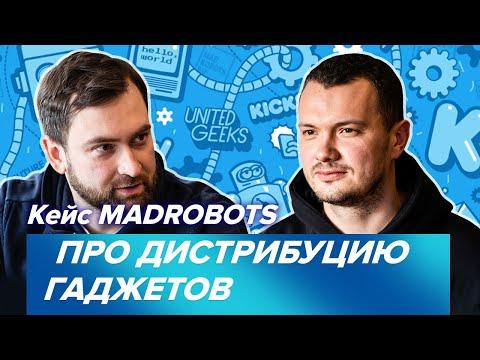 Интервью с клиентом RetailCRM интернет-магазином Madrobots.ru