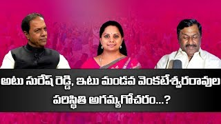 Viral Politics || Political Issues To Former Speaker Suresh Reddy &  Mandava Venkateswara Rao