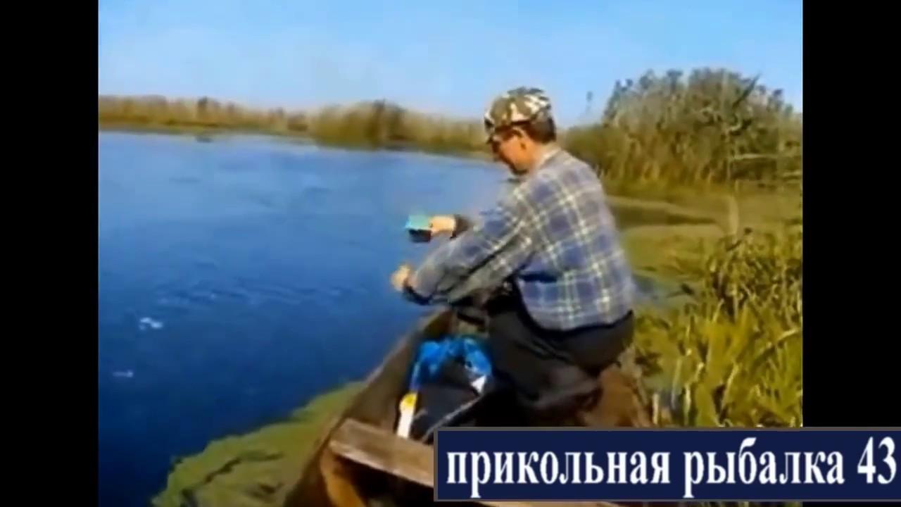 Рыбалка смотреть