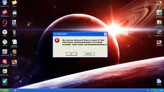 Смешные ошибки Windows XP