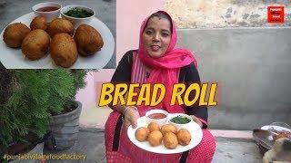 Bread Roll Recipe || Bread Potato Roll || Potato Stuffed Bread Roll || Snack Recipe