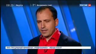 "Константин Сёмин ""Агитпроп"" от 7 октября 2017 года"