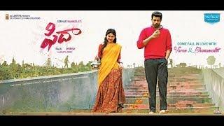 Fidaa Malayalam full movie