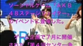 人気アイドルグループAKB48の横山由依(21)、石田晴香(20)...