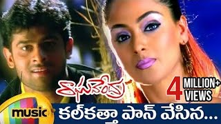 Raghavendra Movie Video Songs | Calcutta Pan Full Song | Prabhas | Simran | Mani Sharma