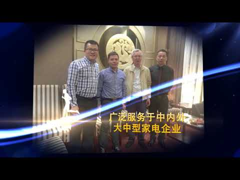 Congratulations-ShenZhen KeRun Optoelectronics Inc. listed video