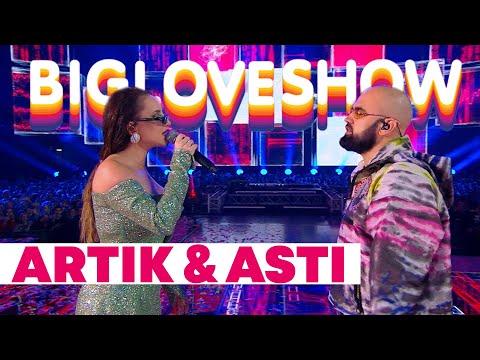 ARTIK & ASTI - ПОД ГИПНОЗОМ [Big Love Show 2020]