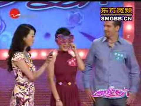 Chinese dating game