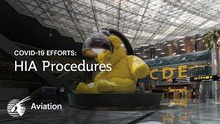 HIA Procedures for arriving passengers | Qatar Airways