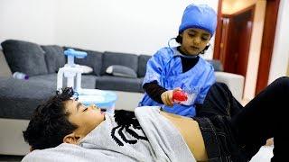 الدكتورة الصغيرة تعالج أنس The kid doctor helps the patient