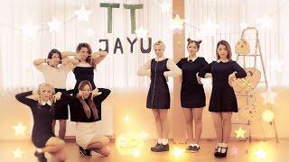 """TWICE(트와이스) """"TT(티티)""""  cover by JAYU (자유)"""