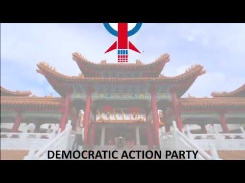 DAP: Sejarah Perkembangan