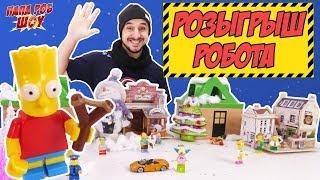 Папа Роб и СИМПСОНЫ против Джокера и Пингвина Новогодний выпуск