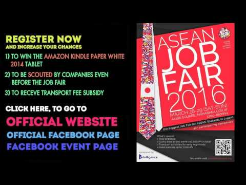 ASEAN Job Fair 2016 The biggest Job Fair for ASEAN students