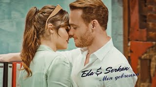 Eda \u0026 Serkan || Эда и Серкан - Моя девчонка (HD!)