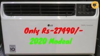 LG Dual Inverter Window Ac | LG 2020 Window Ac | Q12WUZA