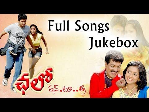Chalo 1,2,3 Telugu ఛలో వన్ టూ త్రీ  Movie Full Songs  Jukebox  Shivaji Raja, Sai Kiran,Keerthi