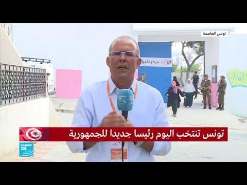 بدء التصويت في الجولة الأولى من انتخابات الرئاسة التونسية  - نشر قبل 2 ساعة