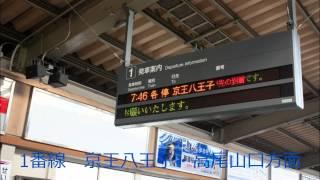 4月8日から使用開始した聖蹟桜ヶ丘駅の接近メロディです。 聖蹟桜ヶ丘が...